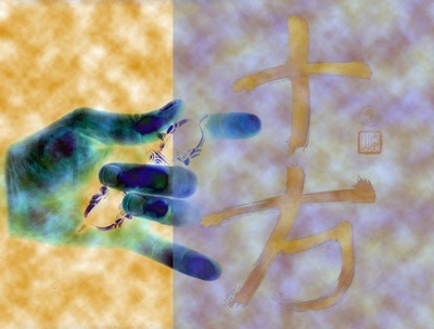 Digital art by Zen Master Anzan Hoshin: Caligraphy of Jippo with a hand holding a five-pointed vajra in a field of gold smoke